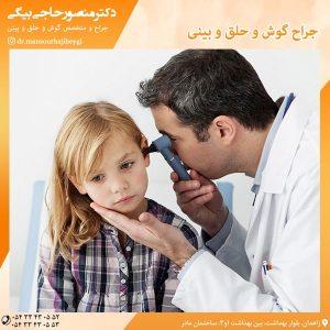 جراح گوش و حلق و بینی